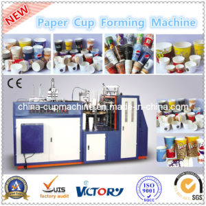 2014 CE Double PE Paper Cup Forming Machine (SZB/2W)
