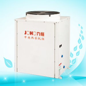 Air to Water Heat Pump (9H-SKR-050) pictures & photos