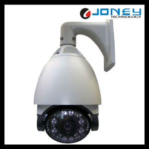 6 Inch Waterproof IR PTZ Dome Camera with 700tvl and 30X Optical Zoom pictures & photos