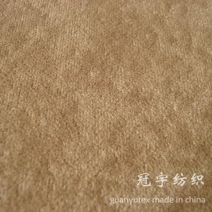 Super Soft Short Speckled Pile Velvet for Car Decoration pictures & photos