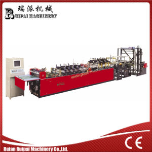 Three Side Seal Bag Making Machine pictures & photos