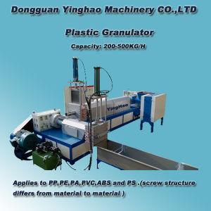 PE/PP Plastic Granulator