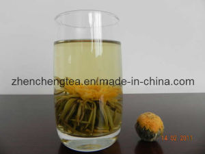Blooming Flower Tea (Hua Kai Fu Gui Yellow)