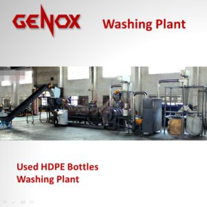 Used HDPE Bottles Washing Plant / PE Plastic Washing Machine pictures & photos