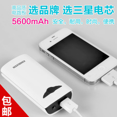 for iPhone 5 Charger 5200 mAh Power Bank pictures & photos
