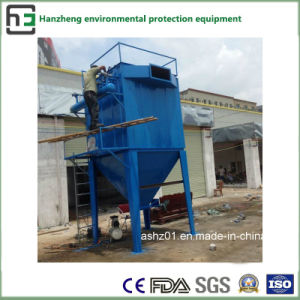 Side-Spraying Plus Bag-House Dust Collector pictures & photos