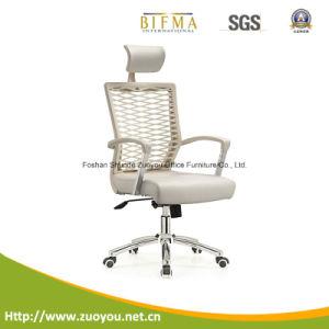 China 2016 Hot Sale Ergonomic Office Furniture Modern Swivel Chair (A616E White)