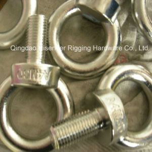 DIN580 Eye Bolt and DIN582 Eye Nut, Stainless Steel 316, 304 pictures & photos