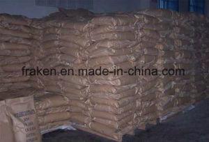 High Quality Food Additive Pulluan & Trehalose pictures & photos