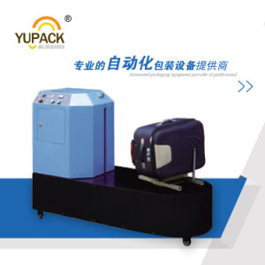 Yupack Automatic Airport and Hotel Luggage/Baggage Wrapping Machine/Wrapper pictures & photos
