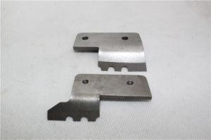 8.25 Inch Two Stage Chipper Blade pictures & photos
