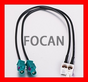 Double Fakra Radio Booster, FM Antenna Adapter, Vw Audi Car Stereo Radio Antenna Adapter (FC-16107) pictures & photos