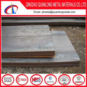 A588 A709 A606 Corten Steel Plate pictures & photos