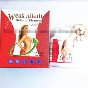 Best Slimming Pill Weak Alkali Balance Element Slim