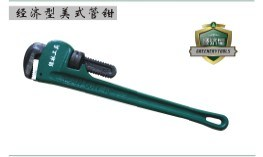 Greenery Hot Sale High Quality European Pipe Wrench pictures & photos