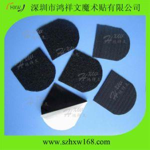 Custom Shape Adhesive Hook & Loop Tape (HXW-H045)