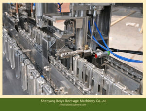 Semi Automatic Whipping Cream Carton Filling Machine pictures & photos