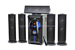 5.1 Multimedia Bluetooth Subwoofer Speaker