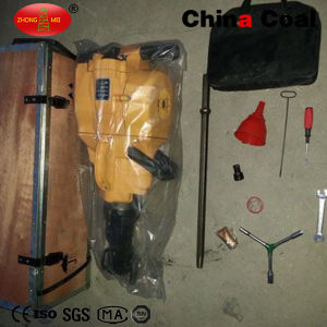 China Coal Group Portable Manual Yn27 Pionjar Petrol Gasoline Rock Drill Machine pictures & photos