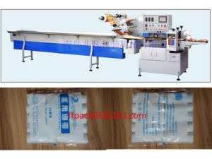 Automatic Sandwich Paper Flow Packing Machine pictures & photos