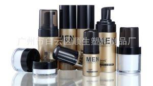 Fashion Portable Lotion Bottle Cosmetics Bottles Travel Suit pictures & photos