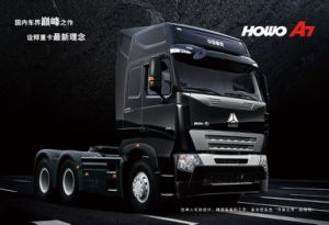 Hot Sale HOWO Truck of Sinotruk A7 Tractor Truck pictures & photos