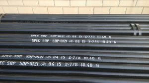 Drill Pipe API 5DP pictures & photos