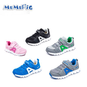Memepig Between The Spring and Autumn Period and The Model of Children′s Shoes 2015 Small and Medium-Sized Big Boy Girl Tourism Leisure Shoes Breathable Mesh