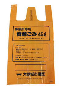 Garbage Bag Exported to Japan! Hot Quality! pictures & photos