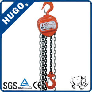 2 Ton Chain Pulley Block Hoist Mechanism Factory pictures & photos