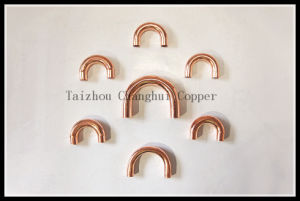Refrigeration Products Copper C Bend