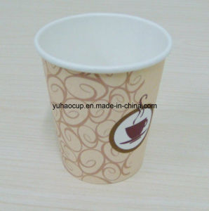 Biodegradable Disposable Single Wall Paper Coffee Cups (YHC-040) pictures & photos
