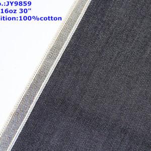 Stock Available 16oz Selvedge Denim Fabric (JY9859)