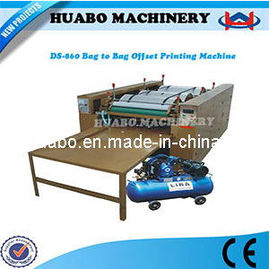 PP Woven Sack Printing Machines pictures & photos