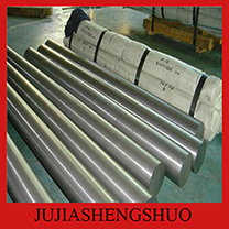 High Quality Stainless Steel Bar