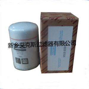 Air Compressor Part 1513033700 Oil Filter of Atlas Parts pictures & photos
