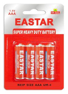 Carbon Zinc Battery R03 pictures & photos