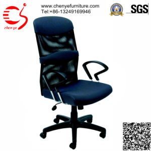 Mesh Highback Managerial Office Chair with Castor (CY-C5044TG)
