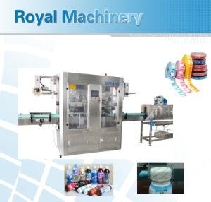 Automatic Cap Labeling Machine (SLM-150D) pictures & photos