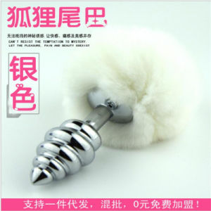 Small Size Stainless Steel Silvery Thread Shape Anal Plug pictures & photos