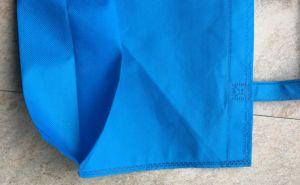 Non-Woven Shopping Bag, a Bottom Without Side Portable Non-Woven Bag. pictures & photos
