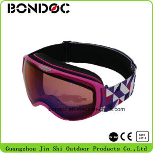 2016 New Arrival Kid′s Ski Goggles pictures & photos