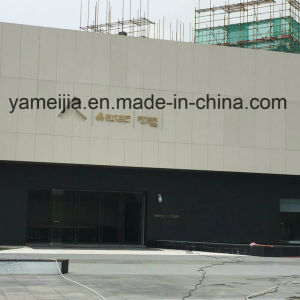 6mm Ceramic Composited with Aluminum Honeycomb Panels pictures & photos