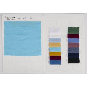 Cotton Nylon Spandex Fabric for Garment pictures & photos
