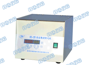 portable Timing Setting/Speed Display Lab Centrifuge