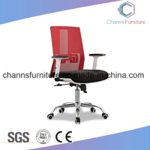 Hot Sale Mesh Fabric Modern Office Furniture MID-Back Mesh Chair pictures & photos