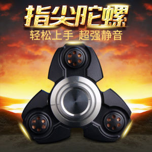 The Spot Fidgets Omega Tri-Spinner Fidget Toy pictures & photos