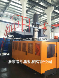 Automatic Large HDPE Plastic Pallet Making Blow Molding Moulding Machine pictures & photos