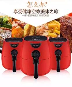 Kitchen Appliance & Low Fat Air Fryer Digital Air Fryer Electric Air Fryer pictures & photos