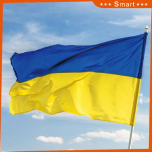 Custom Waterproof and Sunproof National Flag Ukraine National Flag Model No.: NF-054 pictures & photos